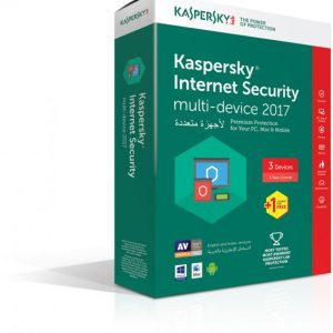 Kaspersky Antivirus Internet Security 2017 (4 User 1 Year)